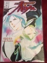 New Vampire Miyu Vol.5 #3 /Hirano/Kakinouchi/February 2000 Ironcat Studi... - $18.69