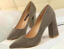 84h056 elegant thick heeled pumps, Size 4-8.5, gray - $48.80