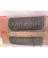 """Flexographic Printing Plate Rubber Stamp - """"Hickory"""" - $8.55"""