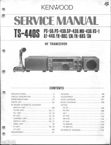 kenwood ts 440s service manual cdrom and 28 similar items rh bonanza com kenwood 430 manual kenwood 430 manual