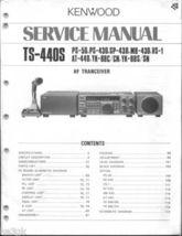 Kenwood TS-440S Service Manual CDROM - $9.99