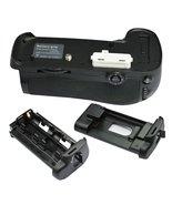 MB-D12 27040 Multi Power Battery Pack Grip for Nikon D800 D800E D810 - $53.95