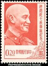 China Scott 1143 Mint never hinged. - $3.00