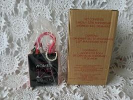 Avon 125th Anniversary Shopping Bag Ornament NOS - $9.69
