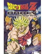 DRAGON BALL Z:  BROLY - THE LEGE - $19.56