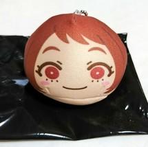 My Hero Academia Omanju Niginigi Mascot Ochako Uraraka Anime Kouhei Hori... - $24.74
