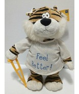 Petting Zoo Tiger Feel Better Dancing/singing Get Well Soon Plush Stuffe... - $27.88