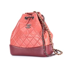 BRAND NEW AUTH 2018 Chanel Pink Gabrielle Quilted Leather Bucket Bag GHW