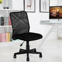 Mid-back Adjustable Ergonomic Mesh Office Chair - $71.44