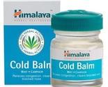 Cold balm thumb155 crop
