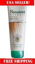 Himalaya Clarifying Mud Pack 50g rejuvenates facial skin by absorbing ex... - $7.49