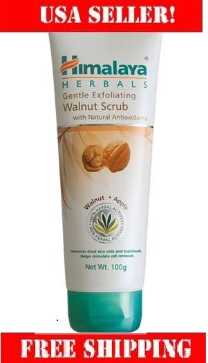 Gentle exfoliating walnut scrub