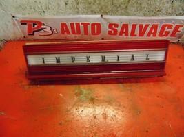 91 93 92 Chrysler Imperial center tail brake light lamp assembly - $49.49