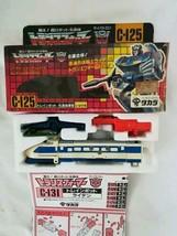 Takara Transformers C-125 Trainbot Shouki 1987 Vintage Figurine Utilisé ... - $289.34