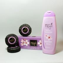 Maja Flor de Ciruelo Plum Blossom Fleur De Prunier Body Lotion and Soap ... - $29.99