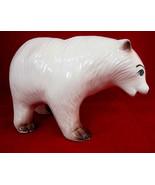 White Polar Bear Vintage Wild Animal Figurine - $24.95