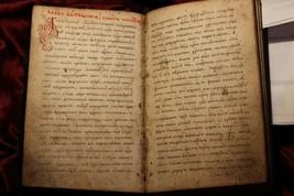Ancient illuminated Old Believer slavonic handwritten manuscript book - $4,851.00