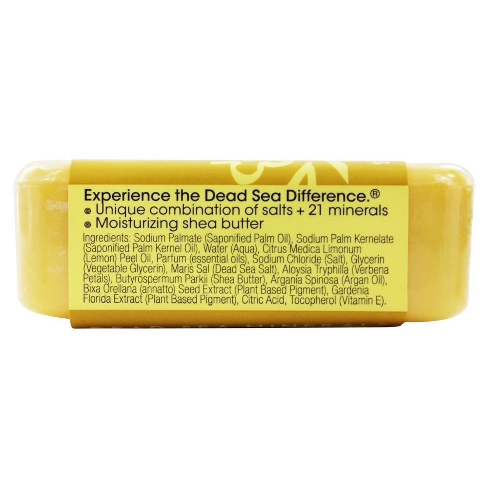 One With Nature Dead Sea Mineral Bar Soap Mild Exfoliating Lemon Sage, 7 Ounces