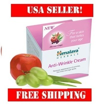 Himalaya Anti-Wrinkle Cream 50g delay wrinkles and tone up facial skin - $10.49