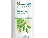 Protecting body lotion thumb155 crop