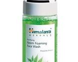 Purifying neem foaming face wash thumb155 crop