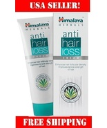 Anti-hair-loss-cream_thumbtall