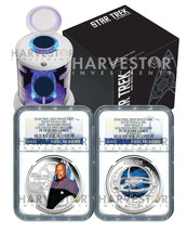 2015 CERTIFIED SILVER STAR TREK TWO COIN SET - NGC PF70 FIRST RELEASES -... - $599.99