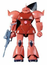 1/100 MS-14S Char Gel Gugu (Mobile Suit Gundam) Plastic Model kit - $29.66