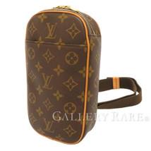 LOUIS VUITTON Pochette Gange Monogram Armagnac Shoulder Bag M51870  Authentic