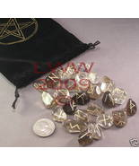 Smoky Quartz Futhark Rune Set with black pentacle pouch Pagan Wiccan - $34.99