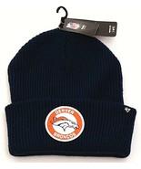 47 Brand NFL Team Denver Broncos Blue Knit Cuff Beanie Men's One Size NWT - $34.64