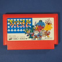 Castle Quest (Nintendo Famicom FC NES, 1990) Japan Import - $7.40