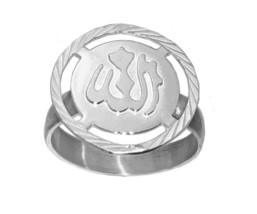 Sterling Silver 925 Allah Round Ring Islam Islamic absolute one the all ... - $30.20