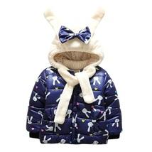 (deep blue size 24M)Winter Autumn Baby Girls Cotton Warm Cotton Jacket C... - $52.00