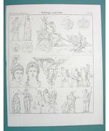 MYTHOLOGY Gods Zeus Mars Chariot Goddess Juno Here - 1825 Antique Print - $9.79