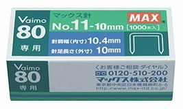 Max staples Vaimo80 only 1000 pieces No.11-10mm - $13.79