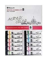 Montmar Art Acrylic Paint Painting 12 Colors 50ml Tubes (Set B)