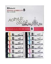 Montmar Art Acrylic Paint Painting 12 Colors 50ml Tubes (Set B)