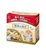 Otsuka The Wise Man's Dining Double Support 6g x 30 Packet Japan F/S s0486 - $21.77