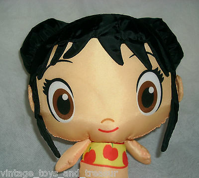 "8"" FISHER PRICE NI HAO KAI-LAN NYLON STUFFED ANIMAL PLUSH TOY DOLL GIRL SOFT"