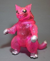 MaxToy Clear Pink King Negora - Ultra-Rare image 1