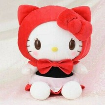 Sanrio Hello Kitty Mega Jumbo Little Red Riding Hood Big Plush Doll Prize 14in - $66.49