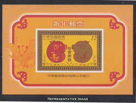 China Scott 3771 Mint never hinged. - $0.95