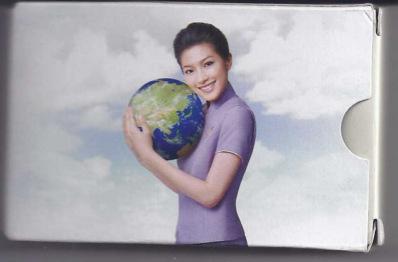 Play cards china airlines