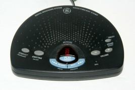 GE Answering Machine Digital Messaging System, Model 29875GE2-B - $12.49