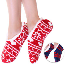 Women's 2 Pack Fair Isle Print Sherpa Lined Non-Slip Winter Weight Slippers