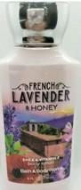 Bath and Body Works French Lavender & Honey Body Lotion 8 fl oz NEW - $11.88
