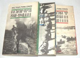 1968 3 Book Set in Box Photographed History of Eretz Israel Hebrew Judaica image 4