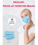 50pcs Pack SEALED Blue Surgical Face Mask - 3Ply Disposable Protection M... - $21.00