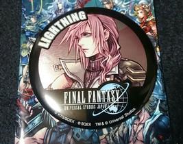 Final Fantasy Dissidia FFNT Can Badge Button Lightning USJ Square Enix G... - $33.65